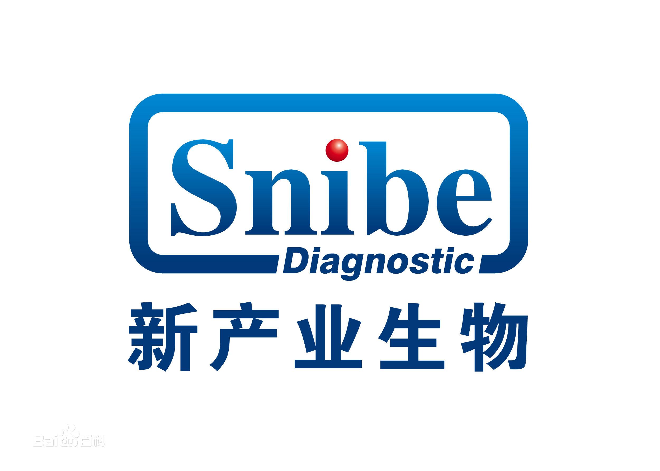 logo logo 标志 设计 图标 2500_1785